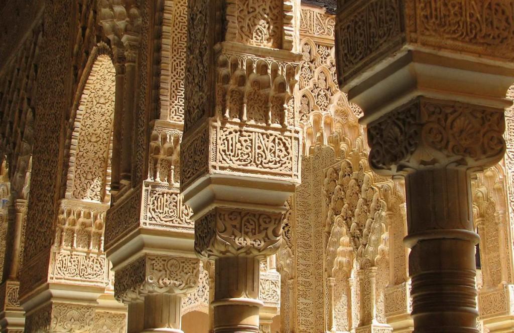 арки архитектура храма