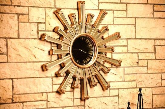 часы настенные форма солнце